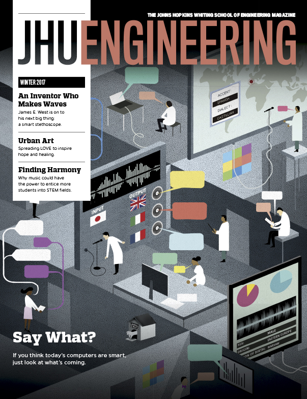 JHU Engineering Winter 2017 magazine cover